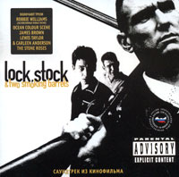 Обложка альбома «Lock, stock & two smoking barrels» (2006)