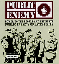 Обложка альбома «Power To The People And The Beats» (Public Enemy, 2005)