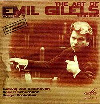 Обложка альбома «The Art Of Emil Gilels (1916-1985). Volume 3» (Emil Gilels, 2005)
