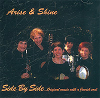 Обложка альбома «Side by Side. Arise & Shine — Music with a Jewish soul» (Arise & Shine, 1999)