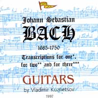 Обложка альбома «Johann Sebastian Bach. Transcriptions for Guitars» (1997)