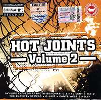 Обложка альбома «Hot Joints. Vol. 2» (2004)