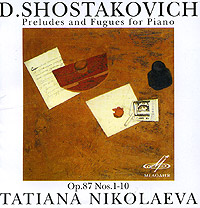 Обложка альбома «Preludes & Fugues For Piano, Op. 87 Nos. 1-10» (Dmitri Shostakovich, 2004)