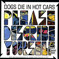 Обложка альбома «Please Describe Yourself» (Dogs Die In Hot Cars, 2004)