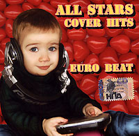 Обложка альбома «All Stars. Cover Hits. Euro Beat» (2006)