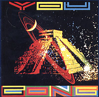 Обложка альбома «You» (Gong, 1974)