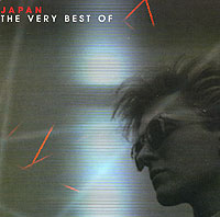 Обложка альбома «The Very Best Of» (Japan, 2006)