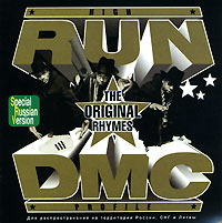 Обложка альбома «High Profile.The Original Rhymes» (Run DMC, 2002)