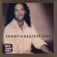 Обложка альбома «Greatest Hits» (Kenny G, 1998)