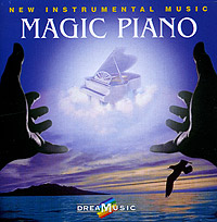 Обложка альбома «Magic Piano. New Instrumental Music» (2005)
