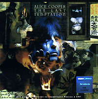 Обложка альбома «The Last Temptation» (Alice Cooper, 1994)