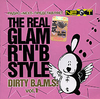 Обложка альбома «The Real Glam R'N'B Style. Dirty B.A.M.S! Vol. 1» (2006)