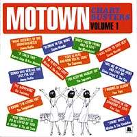 Обложка альбома «British Motown Chartbusters» (Various Artists, 2000)