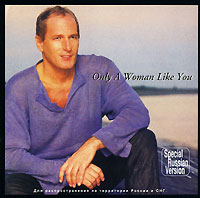 Обложка альбома «Only A Woman Like You» (Michael Bolton, 2002)