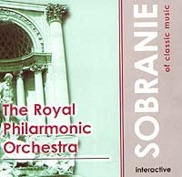 Обложка альбома «Sobranie Of Classic Music. The Royal Philarmonic Orchestra» (2004)
