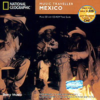 Обложка альбома «Mexico. Music Traveller» (2004)