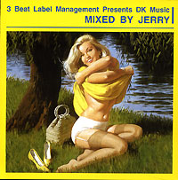 Обложка альбома «Mixed By Jerry. Vol. 1» (2006)