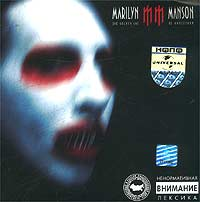 Обложка альбома «The Golden Age Of Grotesque» (Marilyn Manson, 2003)