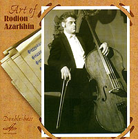 Обложка альбома «The Art Of Rodion Azarkhin. Vol. 2» (Rodion Azarkhin, 2005)