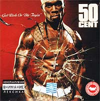 Обложка альбома «Get Rich Or Die Tryin»» (50 Cent, 2003)
