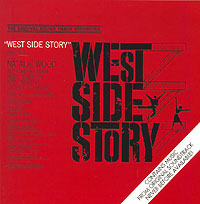 Обложка альбома «West Side Story. Original Soundtrack» (OST, 1992)