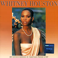Обложка альбома «Whitney Houston» (Whitney Houston, 1985)