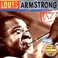 Обложка альбома «The Definitive» (Louis Armstrong, 2000)