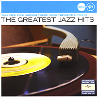 Обложка альбома «The Greatest Jazz Hits» (Various Artists, 2006)