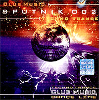 Обложка альбома «Club Music. Sputnik 002. Techno Trance» (2003)