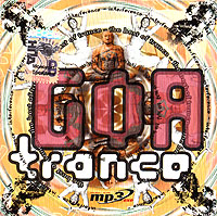 Обложка альбома «Goa Trance. The Best Of…» (2005)