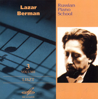 Обложка альбома «Russian Piano School. Volume 3» (Lazar Berman, 2002)