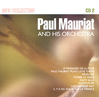 Обложка альбома «And His Orchestra. CD2» (Paul Mauriat, 2004)
