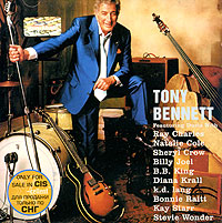 Обложка альбома «Playin» With My Friends. Bennett Sings The Blues» (Tony Bennett, 2001)