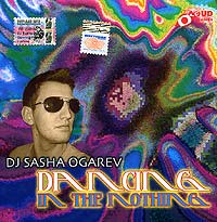 Обложка альбома «Dancing In The Nothing» (DJ Sasha Ogarev, 2005)