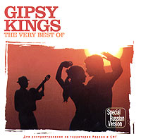 Обложка альбома «The Very Best Of» (Gipsy Kings, 2005)