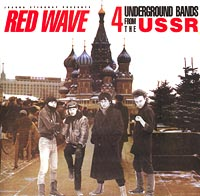 Обложка альбома «Red Wave. 4 Underground Bands From The USSR» (1994)