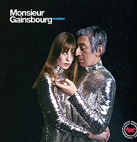 Обложка альбома «Monsieur Gainsbourg. Revisited» (Serge Gainsbourg, 2006)