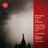 Обложка альбома «Pictures At An Exhibition. Yuri Temirkanov» (Mussorgsky, 2004)