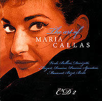 Обложка альбома «The Art Of… CD 2» (Maria Callas, 2005)