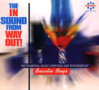 Обложка альбома «The In Sound From Way Out» (Beastie Boys, 1996)