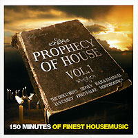 Обложка альбома «Prophecy Of House. Vol. 1» (2006)