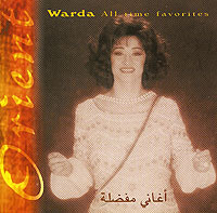 Обложка альбома «All Time Favorites» (Warda, 2000)