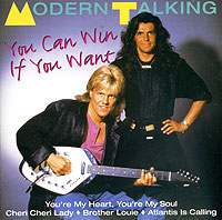 Обложка альбома «You Can Win If You Want» (Modern Talking, 1994)