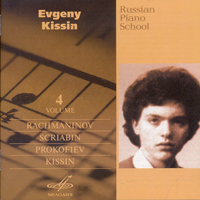 Обложка альбома «Russian Piano School. Volume 4.» (Evgeny Kissin, 2002)