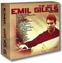 Обложка альбома «The Art Of Emil Gilels» (Emil Gilels, 2005)