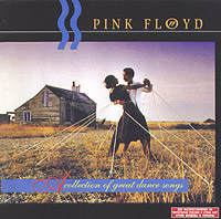 Обложка альбома «A Collection Of Great Dance Songs» (Pink Floyd, 2004)