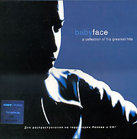 Обложка альбома «A Collection Of His Greatest Hits» (Babyface, 2000)