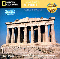 Обложка альбома «Athens. Music Guide» (2004)
