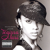 Обложка альбома «Roc-A-Fella Records Presents Teairra Mari» (Teairra Mari, 2005)