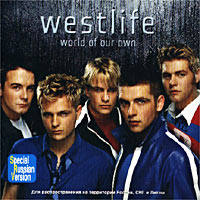 Обложка альбома «World Of Our Own» (Westlife, 2001)
